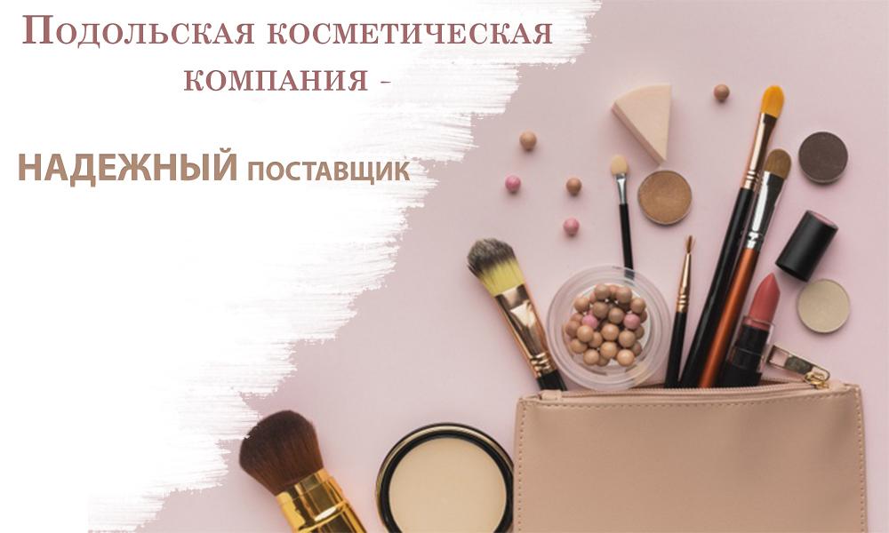 Где купить косметику мак оптом сайт avon регистрация