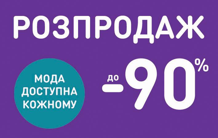 Интернет магазины бальной обуви украина