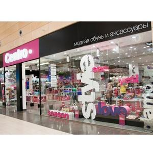 В августе открывается новый магазин Centro в ТВК Глобус - РАСПРОДАЖА ... 7c5f5672daa