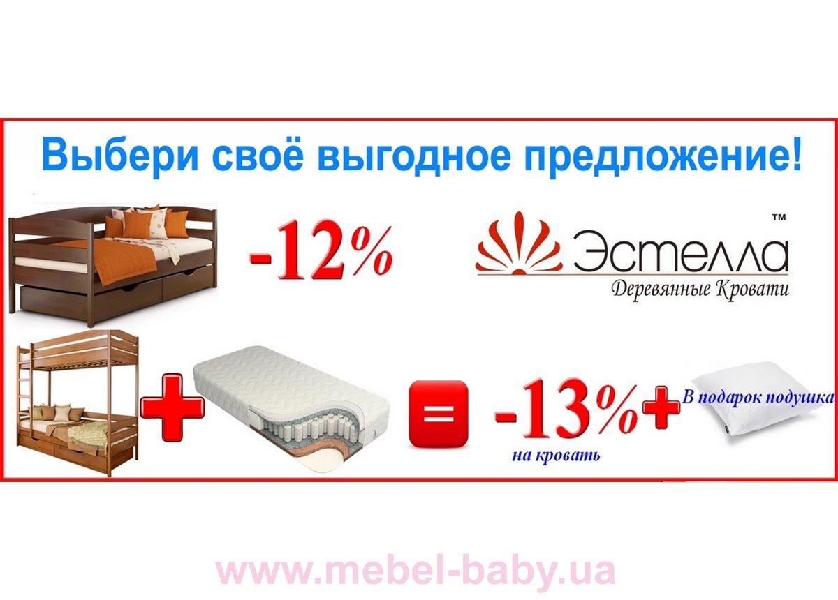 Mebel-Baby акция  На кровати и матрасы скидки до -13% - РАСПРОДАЖА ... 75d40f7418da0