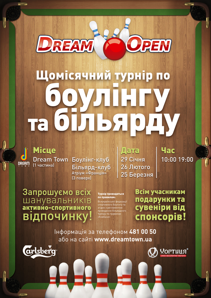 Іркутськ, казино, більярд, боулінг-клуби де купити Угорська ром казино