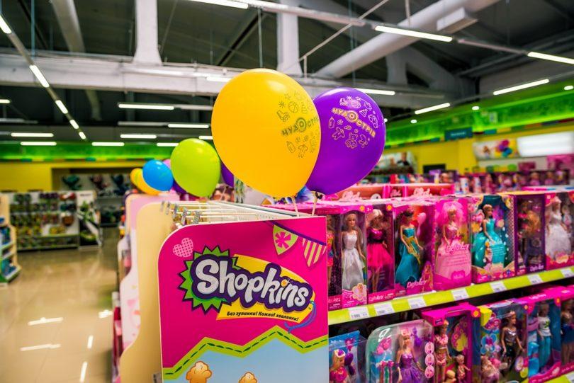 49c8d5578 В киевском ТРЦ Караван появится супермаркет детских товаров Чудо Остров