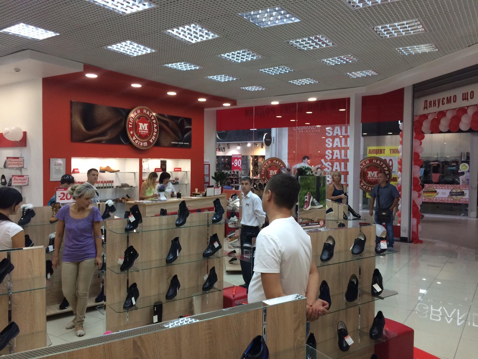 a07c07b15 В фирменном магазине MIDA представлена мужская, женская и детская обувь  всех сезонов производства Запорожской обувной фабрики.