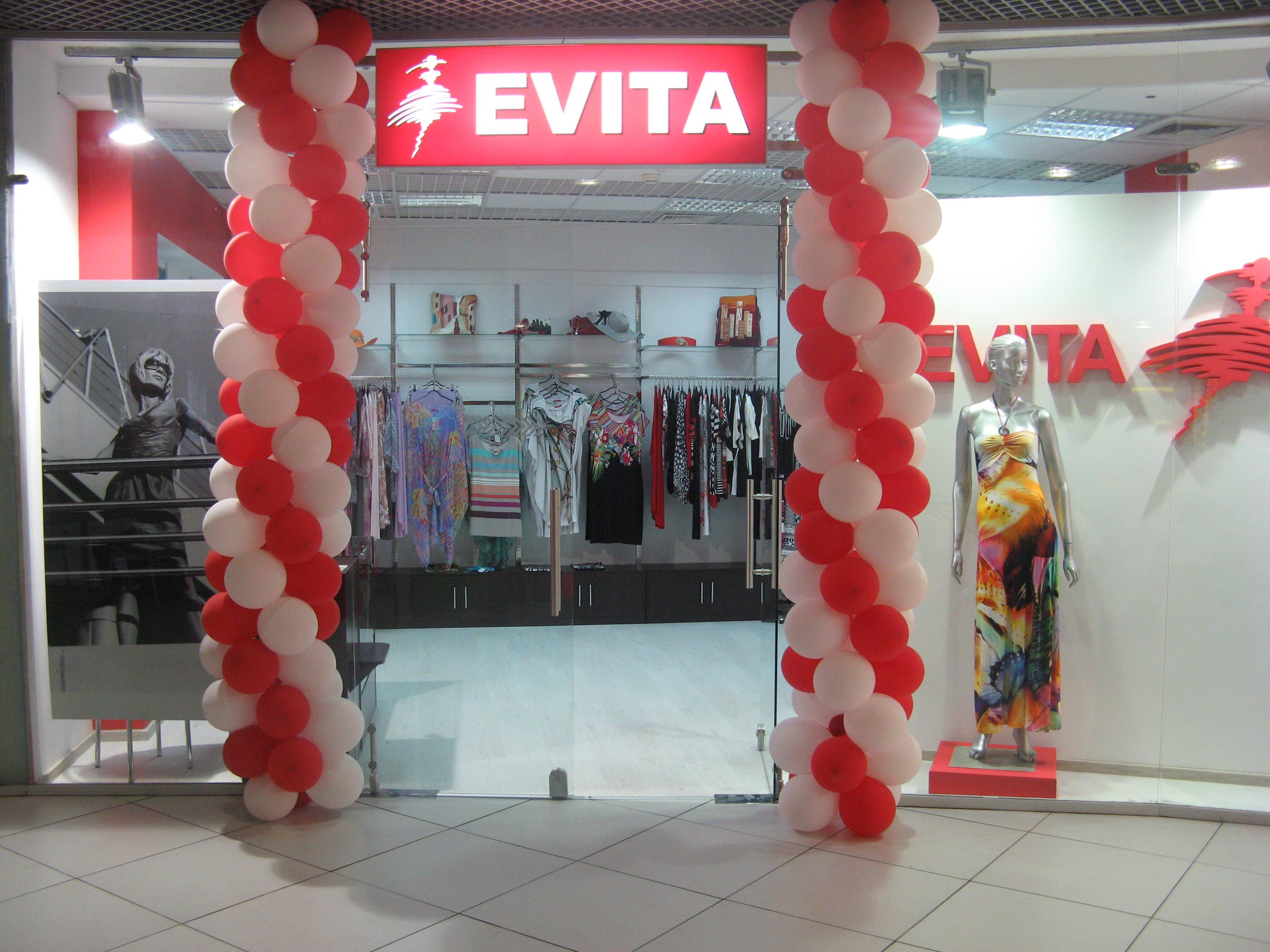 Новый магазин женской одежды