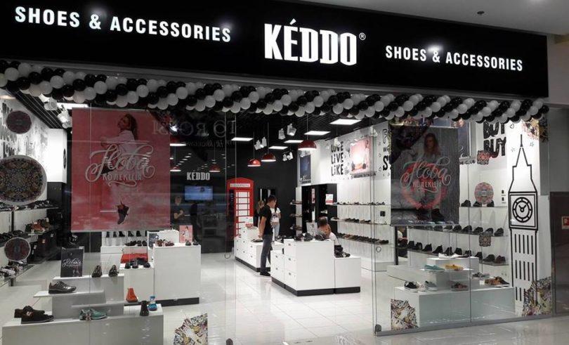 KEDDO открыл магазин в ТРЦ Gulliver - РАСПРОДАЖА - акции 37cbfdcb1dcae