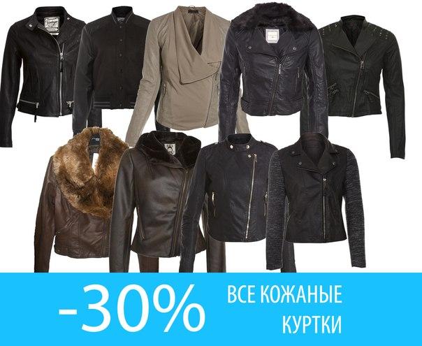 New Look акция  На кожаные куртки скидка - РАСПРОДАЖА - акции ... a935aa93fe190