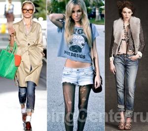 Модно! Стиль гранж в молодежной одежде - РАСПРОДАЖА - акции ...