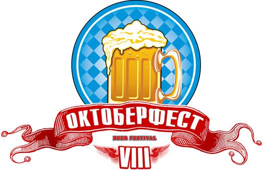 В Киеве стартовал праздник пива