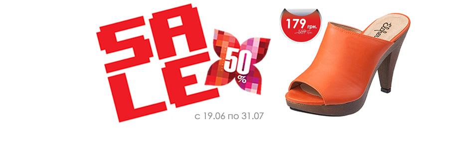 Обувь Интернет Магазин Респект